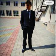 davidl867968's profile photo