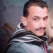 mhmodsh872397's profile photo