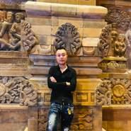 sangD764's profile photo