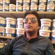 amira1242's profile photo