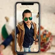 eslamm725479's profile photo