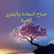 ebrahima7956's profile photo