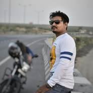 amanr354756's profile photo