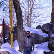 eri6377's profile photo