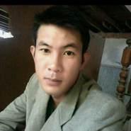nawinp85530's profile photo