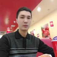 armani611249's profile photo
