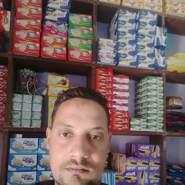 YOUSEEF230's profile photo