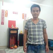 jerryc901841's profile photo