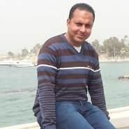 ahmedb920913's profile photo