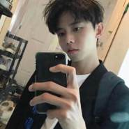 userirq9267's profile photo