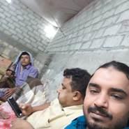 majedq605193's profile photo