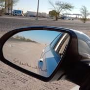 aymana749794's profile photo