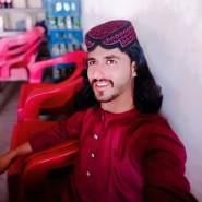 amerk943640's profile photo