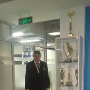 iulicap348250's profile photo
