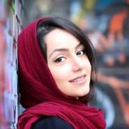 bahary387197's profile photo