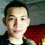 tin4237's profile photo