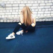 alina507071's profile photo