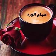ahmeda6378's profile photo