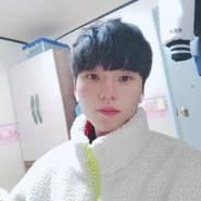useremuh607's profile photo