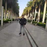 eshakh779086's profile photo