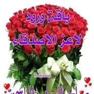hesham475851's profile photo