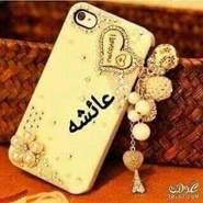 aichae853514's profile photo
