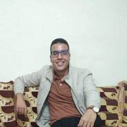 ahmedqlilat1's profile photo