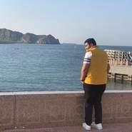 userefmxb930's profile photo
