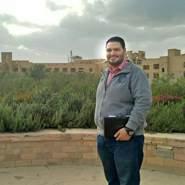 amra932547's profile photo