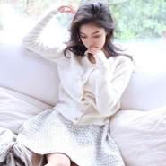 wumengyu's profile photo