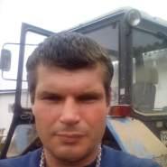 aleksey173099's profile photo