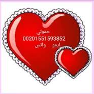 halas52's profile photo
