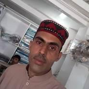 sulrank's profile photo