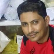 jamiail's profile photo