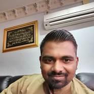 adamm174351's profile photo