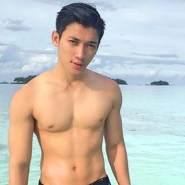 pratamarafka's profile photo