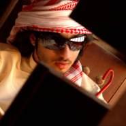 ahmadn886764's profile photo