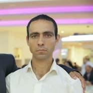 alaan052's profile photo