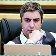 omaradam2306's profile photo