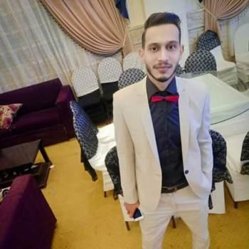 heshama983060_Al Gharbiyah_Bekar_Erkek