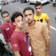nshataayshlzaaym's profile photo