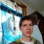 curdinw's profile photo