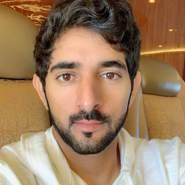 princehamdanfazzi's profile photo