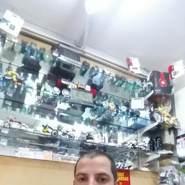 wilsone674121's profile photo