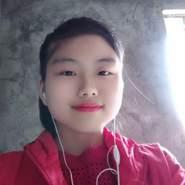 lienp68's profile photo