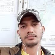 alia840239's profile photo