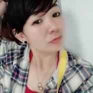 distam866134's profile photo