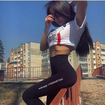 jessica574071_Lazio_Célibataire_Femme