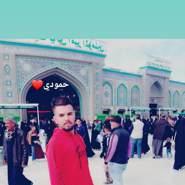 hmodyk10701's profile photo