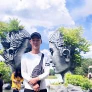 duyhai14932's profile photo
